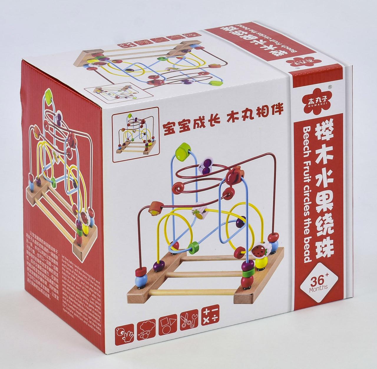 Деревянный Пальчиковый лабиринт С 31355 (24) в коробке