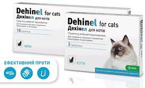 KRKA Dehinel Дехинел 10 таблеток антигельмінтик для кішок з ароматом м'яса