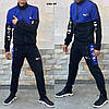 Стильный мужской спортивный костюм, фото 4