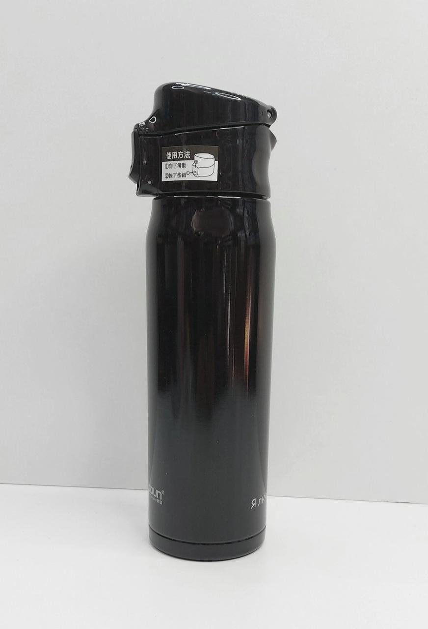 Термос термо,термокружка чашка, стакан, кружка  500мл черный