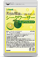 Натуральний вітамін C + нобилетин Японія на 3 місяці, фото 1