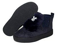 Осенние детские ботиночки темно синие, фото 1