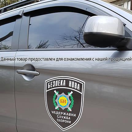 Наклейка магнитная на авто для брендирования (30х25 см-2 шт. в комплекте), фото 2