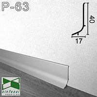 Плинтус алюминиевый анодированный Sintezal, 40х17х2500мм.