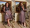 Р 50-60 Нарядное платье с гипюровым верхом и прозрачными рукавами Батал 22473