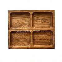 Доска для подачи блюд Менажница деревянная,  прямоугольная 25х20см