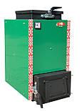 Белорусский шахтный котел Холмова Зубр МИНИ - 25 кВт. Сталь 5 мм!, фото 2