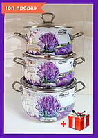 Набор эмалированных кастрюль 3пр Лаванда Interos / Набір емальованого посуду Лаванда 3пр