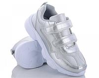Серебристые детские кроссовки на липучке