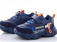 Спортивные кроссовки для мальчика синие