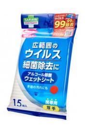 Спиртові вологі серветки Smart Hygiene Alcohol Wipes 15 шт (Японія)