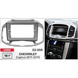 Переходная рамка Carav Chevrolet Captiva (22-996), фото 4