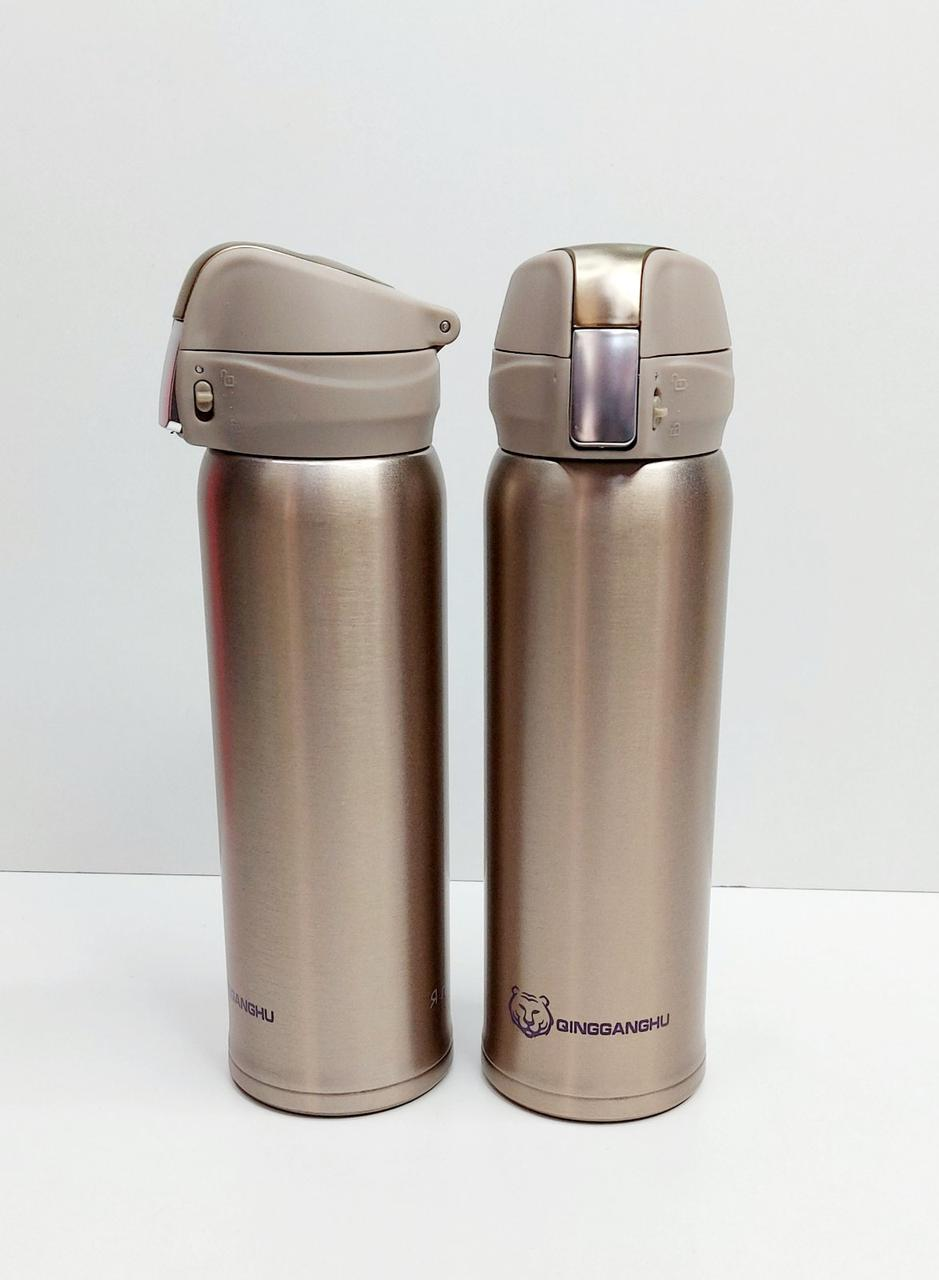 Термос термо,термокружка чашка, бокал, кружка 500мл золотий