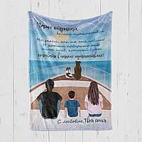 Фотоплед морской круиз, морское путешествие, подарок в День рождения, трех размеров [104] 150