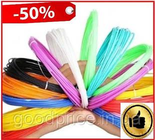 Комплект пластика для 3D ручки 20 цветов по 10 метров , PLA пластик для 3D ручки 20шт по 10м
