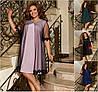Р 50-60 Ошатне блискуче плаття з прозорою накидкою Батал 22475