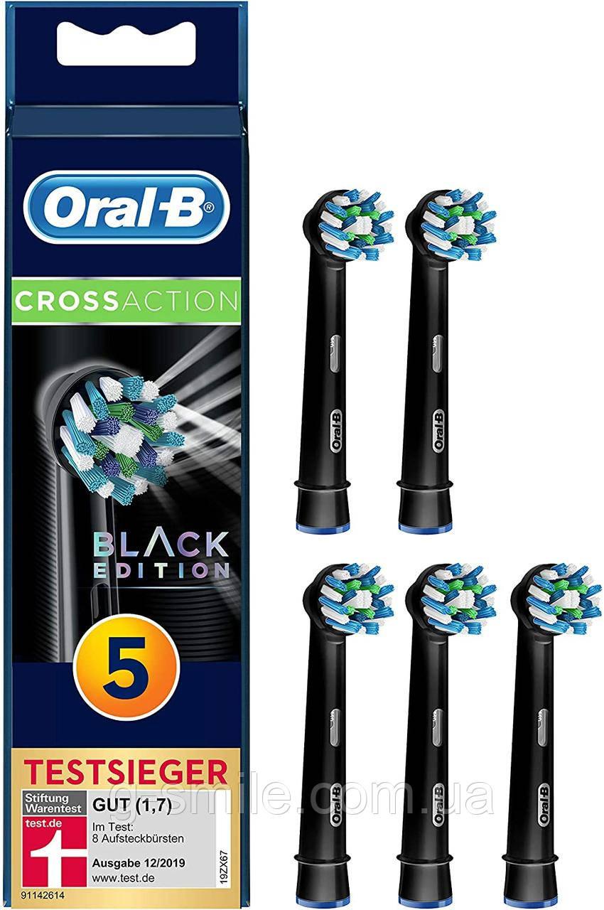 Насадки для зубных щеток Oral-B CrossAction BlackEdition (ціна за одну насадку)