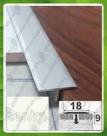 Т-образный профиль для плитки АТ-18. Ширина 18мм. L-2.7м. Белоснежный (крашенный)