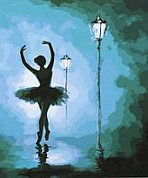 """Картина за номерами """"Балерина в нічному сяйві"""" 40*50 см, фарби - акрил"""