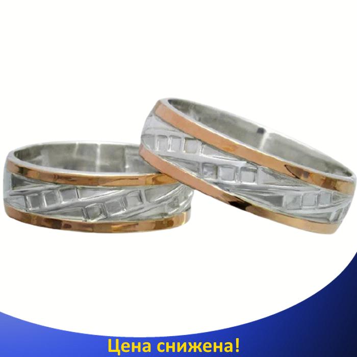 """Серебряные обручальные кольца с золотыми вставками """"Небеса"""" (Пара)"""