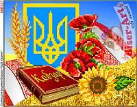 """Схема для часткової вишивки бісером """"Герб України"""" БА-В227"""