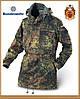 Куртка (парка, армия Бундесвера)