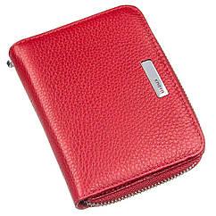 Женский бумажник на молнии KARYA 17394 Красный