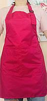 Фартук односторонний парикмахерский c регулятором болония цвет МАЛИНА, фото 1