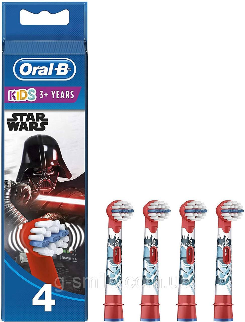 Насадки для зубных щеток Oral-B Kids Звездные войны (ціна за одну насадку)