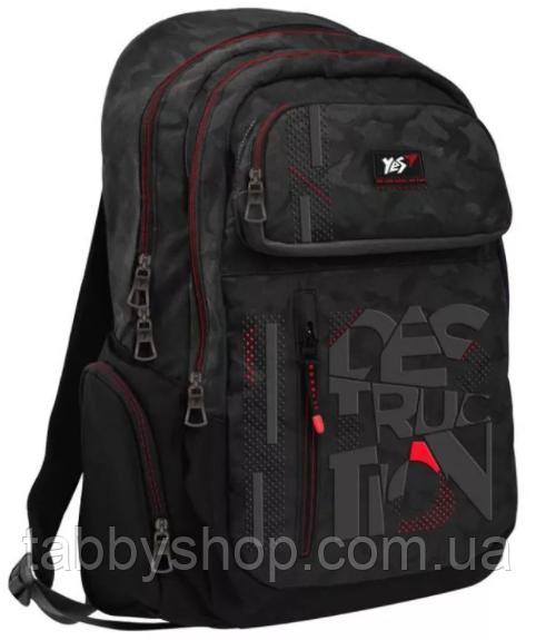 Рюкзак школьный подростковый YES T-87 Gap