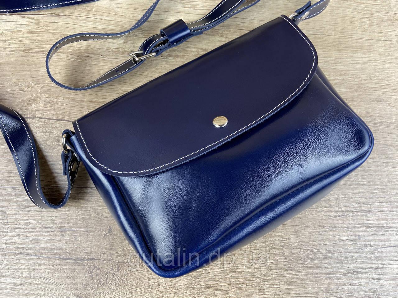 Женская сумка Mimi ручной работы из натуральной кожи на кнопке цвет темно синий
