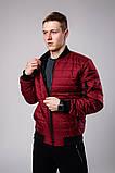 Мужская коричневая стеганая куртка короткая без капюшона.Мужская коричневая ветровка осень/весна бомбер, фото 6