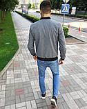 Мужской серый короткий кашемировый бомбер осень весна. Мужская кашемировая ветровка куртка кофта серая, фото 3