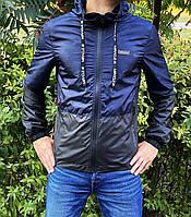 Miracle Raincoa Мужская синяя удлененая ветровка с капюшоном.Мужская спортивная куртка для бега стеганая