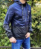 Miracle Raincoa Мужская синяя удлененая ветровка с капюшоном.Мужская спортивная куртка для бега стеганая, фото 2