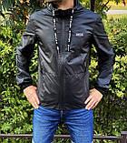 Miracle Raincoa Мужская синяя удлененая ветровка с капюшоном.Мужская спортивная куртка для бега стеганая, фото 4