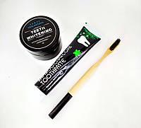 Набор для отбеливания зубов Паста Bamboo Charcoal и Порошок отбеливающий + бамбуковая щетка в подарок