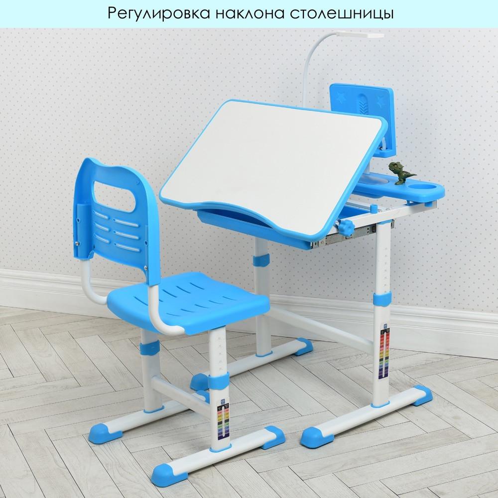 Детская парта М 4428-4 синяя со стульчиком