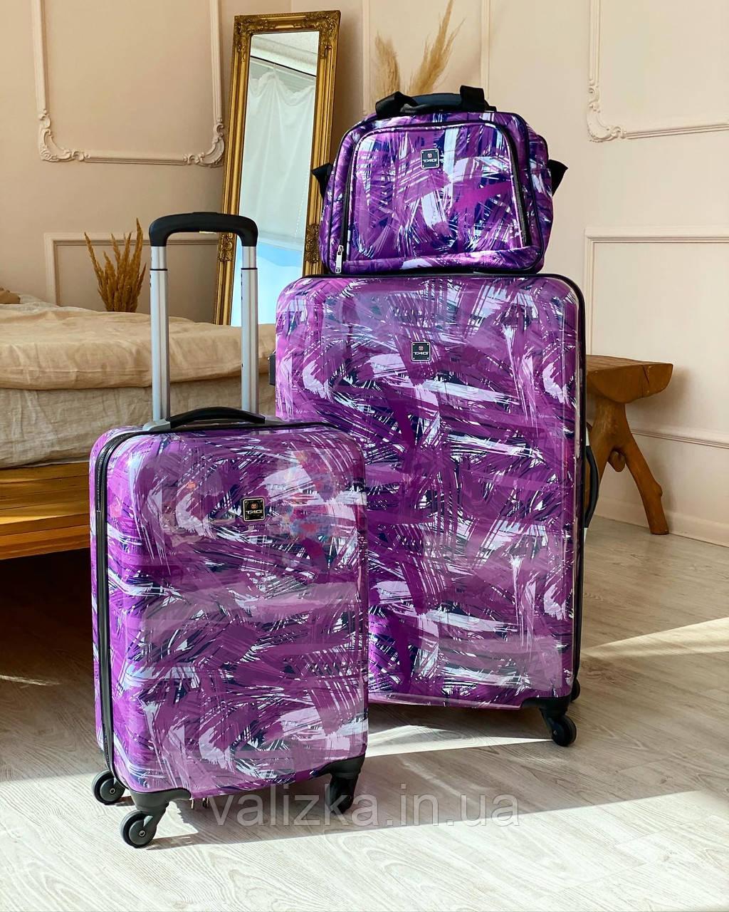Сумка ручная кладь с резинкой на чемодан фиолетовая  / бьюти кейс