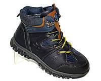 Детские осенние ботинки для мальчика на шнуровке