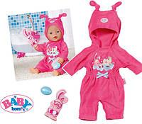 Оригинал. Комбинезон для Ванной куклы Baby Born Zapf Creation 820841