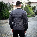 Мужская серая короткая стеганая куртка ветровка демисезонная. Мужской бомбер серый осень, фото 3