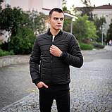 Мужская серая короткая стеганая куртка ветровка демисезонная. Мужской бомбер серый осень, фото 7