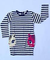 Платье для девочки тм Breeze 110, 116 размер.