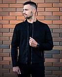 Сан Марино Мужская черная замшевая короткая стеганая куртка ветровка демисезонная.Мужской черный бомбер осень, фото 3