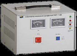 Стабилизатор напряжения однофазный СНИ1-1 кВА IEK