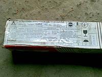 Электроды НИИ-48Г 4мм