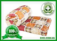 Одеяло двойное Уют 175х205 силиконовое.Одеяла силиконовые. Одеяла стеганые. Одеяло двуспальное. Зимнее одеяло.