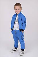 Спортивный костюм на флисе для мальчика, фото 1
