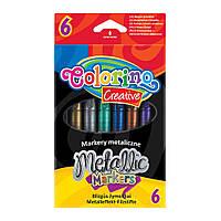 Маркери металізовані набір 6 кол. Colorino